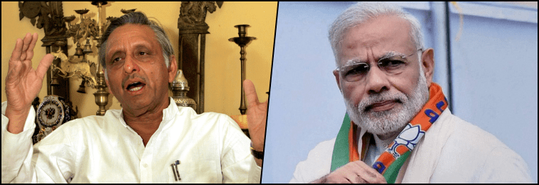 Mani Shankar Aiyar Is Only the Latest Victim of BJP's Storm in a Teacup Tactic
